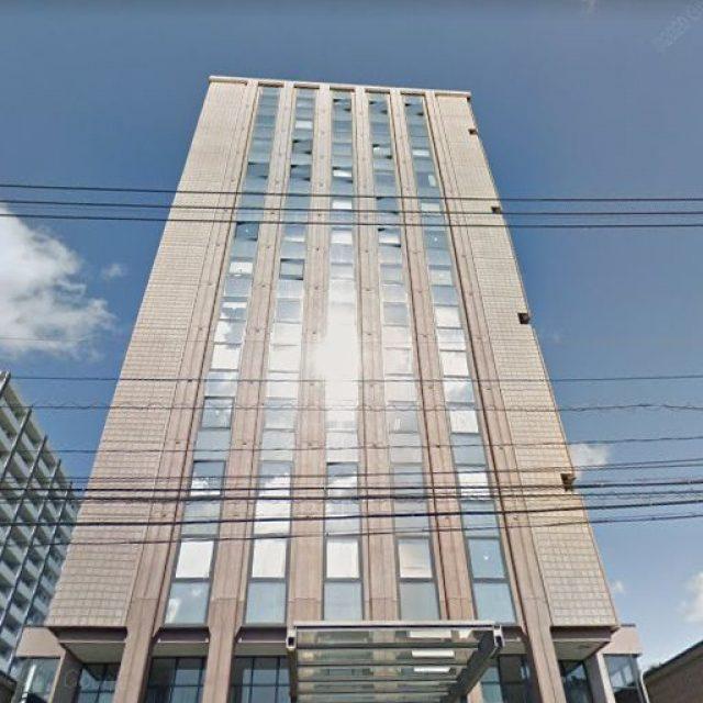 一般社団法人茨城県経営者協会