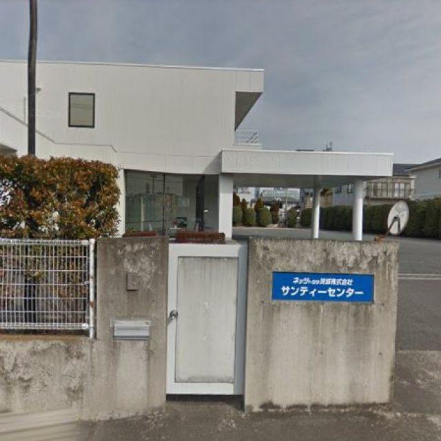 ネッツトヨタ茨城株式会社