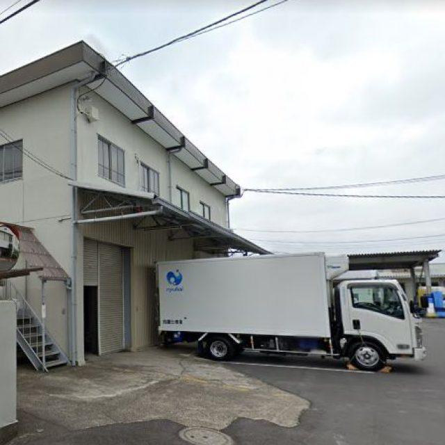茨城乳配株式会社